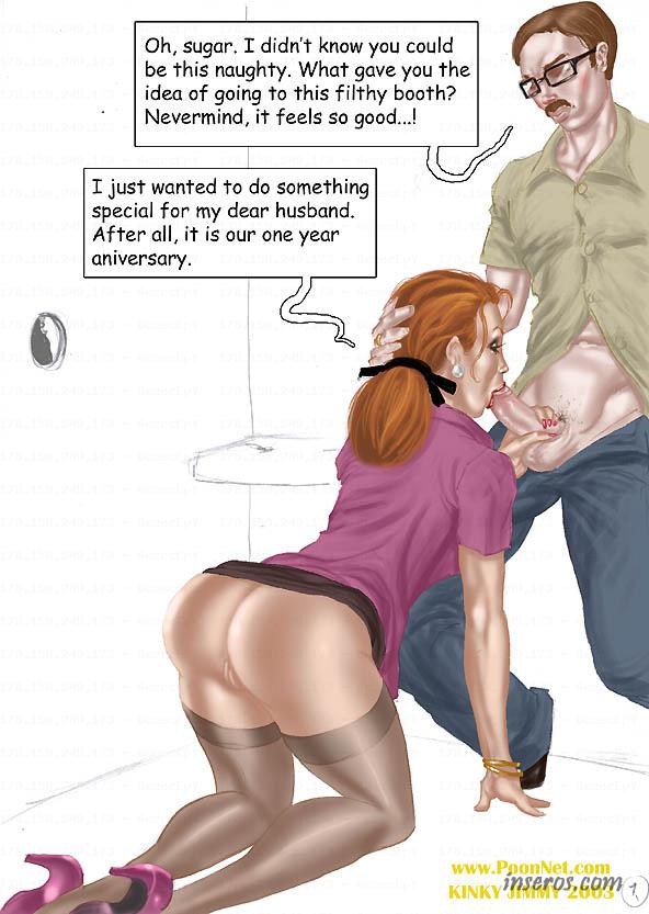 порно игры on line