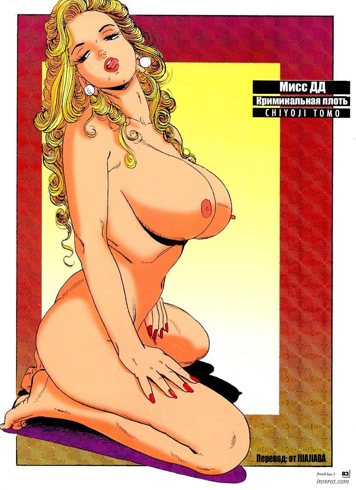 Приличная дама порно