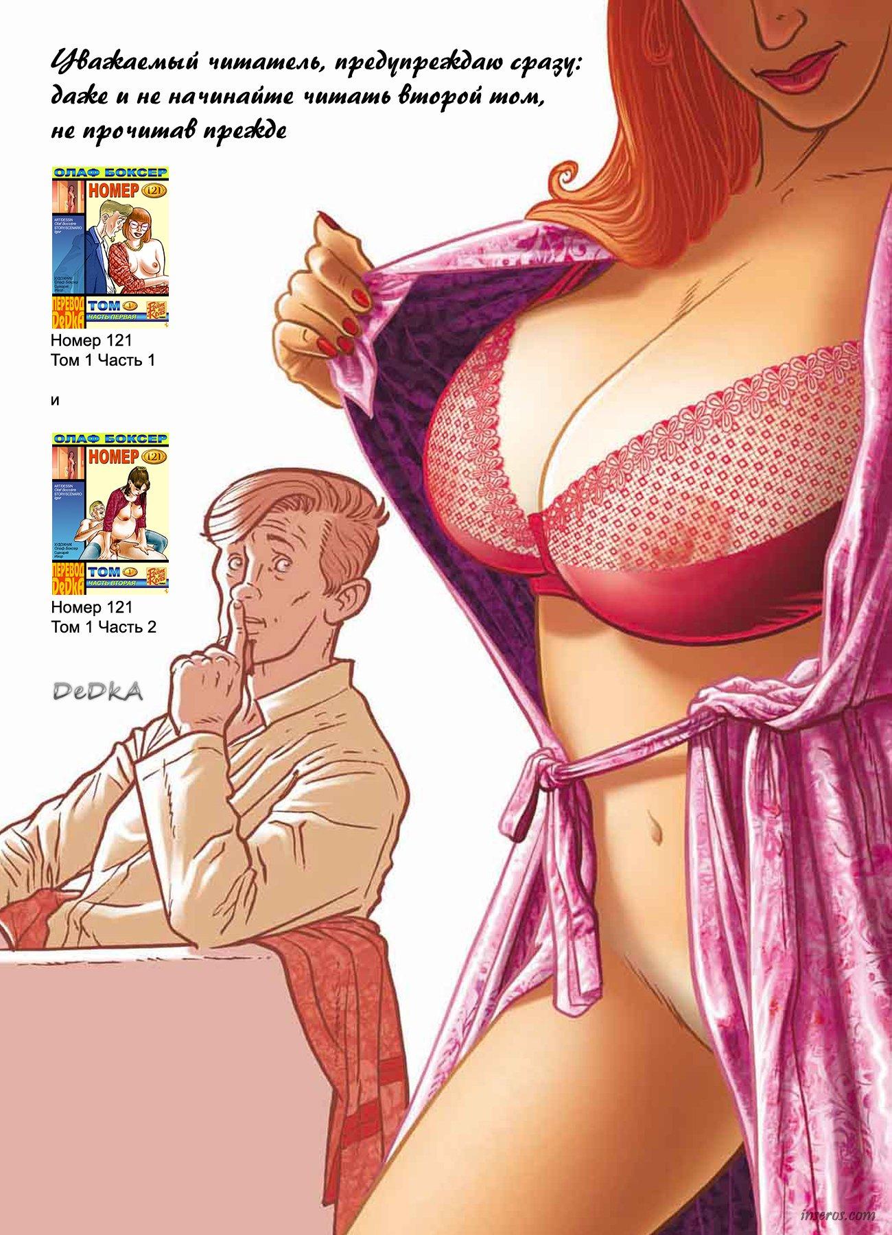 ретро порно у гинеколога фото